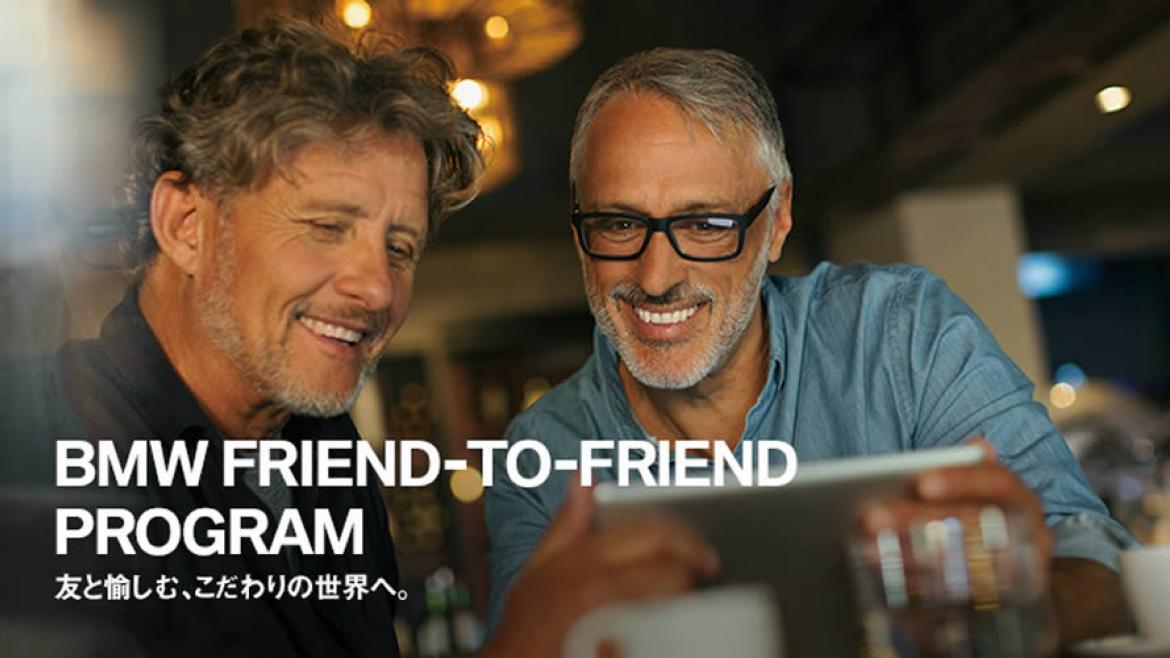 FRIEND TO FRIEND PROGRAM